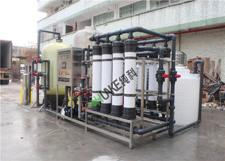 Pure Water Drinking Water Water Treatment UF Machine Ultrafiltration Membrane System